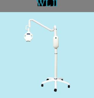 写真:ホワイトニングマシーン WL2