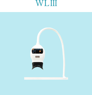 写真:ホワイトニングマシーン WL3